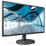 PHILIPS MONITOR 21,5 FHD LED 16:9 250CD/M 1MS HDMI DVI VGA MULTIMEDIALE